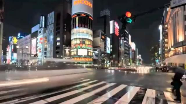 Impressive Japan